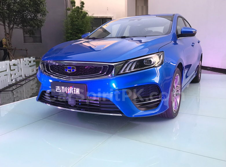 Geely Unveils the All-new BinRui Sedan in China 2