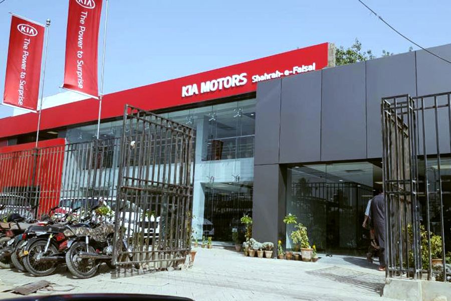 A Visit to Kia Dealership in Karachi 3
