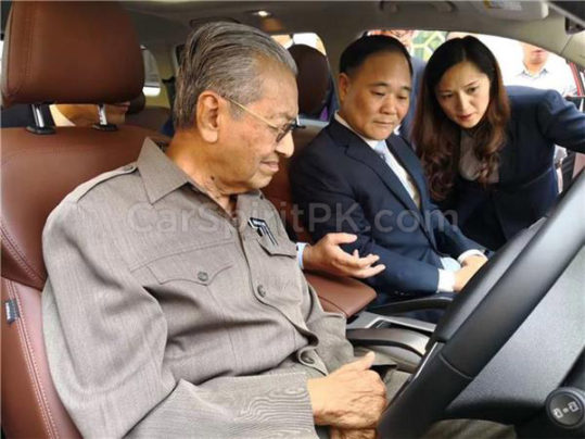 Malaysian Prime Minister Dr. Mahatir Mohammad Impressed with Geely Boyue 11