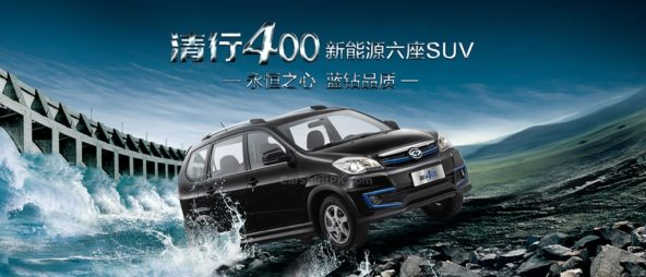FAW Sirius S80 Gets a New Life in China 13
