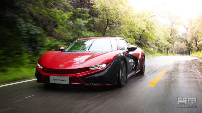 Qiantu K50 Electric Supercar from China to Launch in August 22