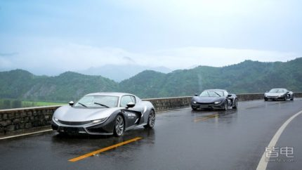 Qiantu K50 Electric Supercar from China to Launch in August 17