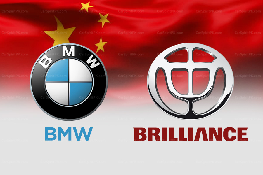 BMW Set to Raise Stake in Brilliance JV Above 50% 6