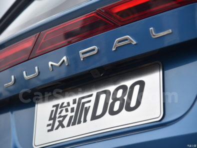 FAW All Set to Launch Jumpal D80 SUV in China 15