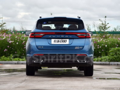 FAW All Set to Launch Jumpal D80 SUV in China 8