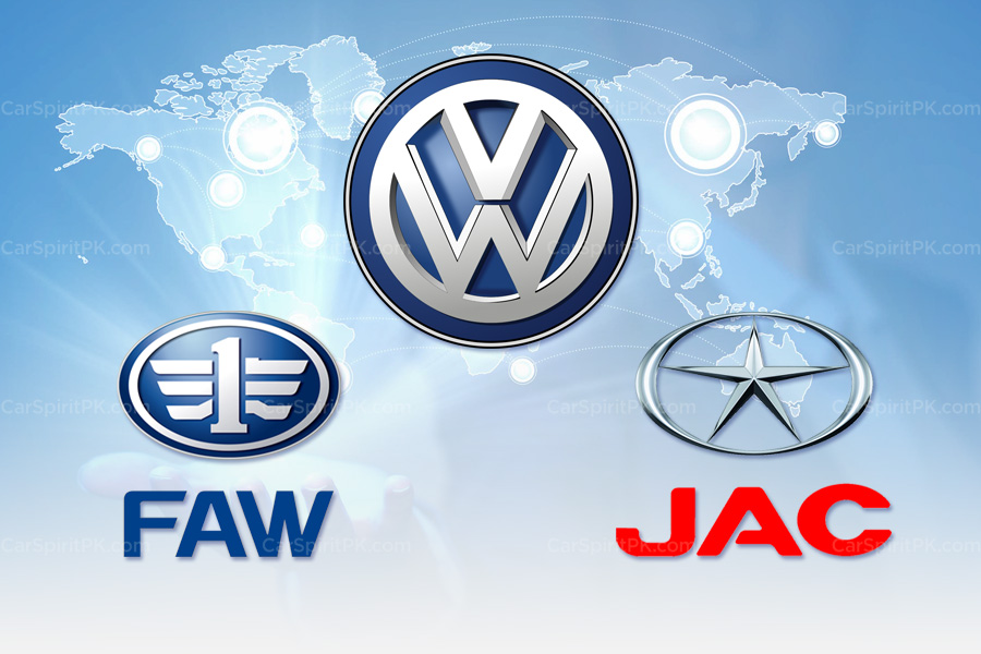 VW Signs MOUs with FAW and JAC 8