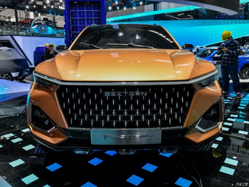 Besturn T77 will be the Most Expensive FAW SUV 4