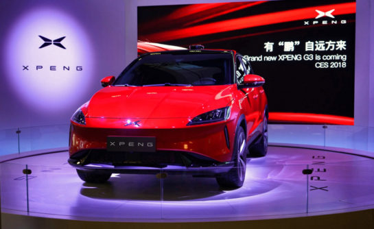 China's EV Startup XPeng Valued at 25 billion Yuan in Latest Fundraising 8