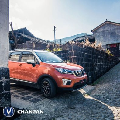 The Changan CS15 Crossover 26