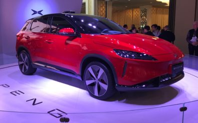 China's EV Startup XPeng Valued at 25 billion Yuan in Latest Fundraising 4