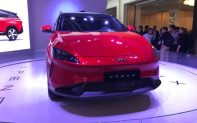 China's EV Startup XPeng Valued at 25 billion Yuan in Latest Fundraising 5