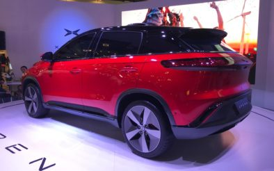 China's EV Startup XPeng Valued at 25 billion Yuan in Latest Fundraising 6
