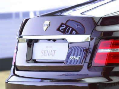 Aurus Senat: Vladimir Putin's New Presidential Limousine 7