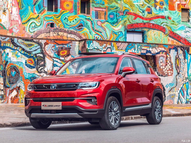 Changan Releases Official Photos of CS35 Plus Crossover Ahead of Debut 22