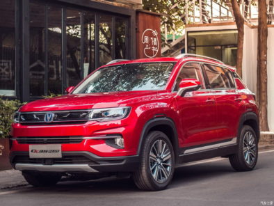 Changan Releases Official Photos of CS35 Plus Crossover Ahead of Debut 20