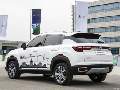 Changan Releases Official Photos of CS35 Plus Crossover Ahead of Debut 23