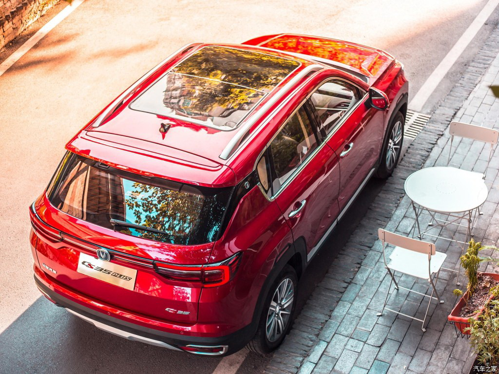 Changan Releases Official Photos of CS35 Plus Crossover Ahead of Debut 41
