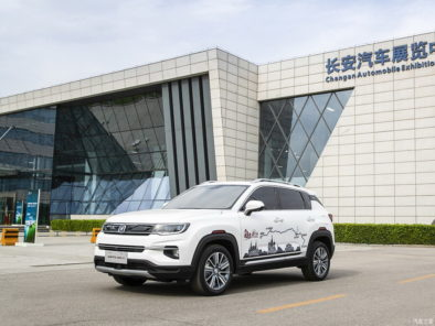 Changan Releases Official Photos of CS35 Plus Crossover Ahead of Debut 39