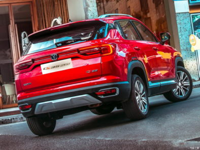 Changan Releases Official Photos of CS35 Plus Crossover Ahead of Debut 16
