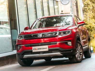 Changan Releases Official Photos of CS35 Plus Crossover Ahead of Debut 24