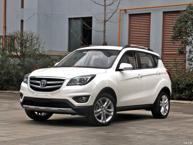 Changan Releases Official Photos of CS35 Plus Crossover Ahead of Debut 2