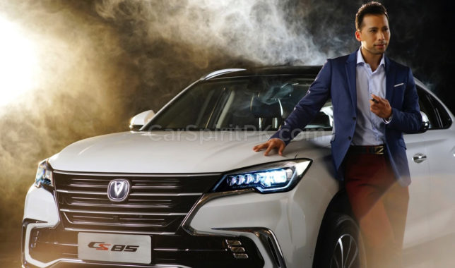 First Official Photos: Changan CS85 Coupe SUV 1