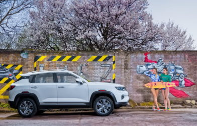 Changan Releases Official Photos of CS35 Plus Crossover Ahead of Debut 47