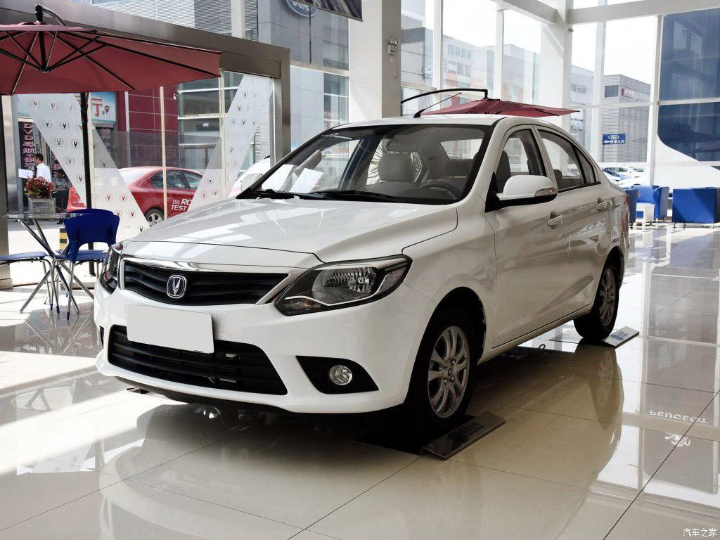 Changan V3- The Low Cost Subcompact Sedan 1