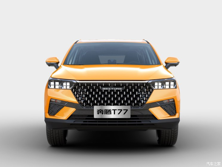 FAW Releases Official Photos of the T77 SUV 5