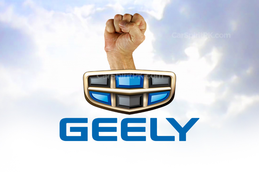 Geely Has Become China's Third Largest Carmaker 5