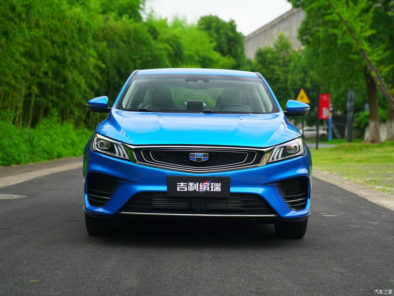 All New Geely BinRui Sedan Launched in China 20