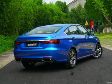 All New Geely BinRui Sedan Launched in China 24