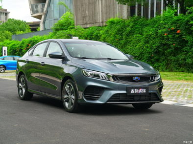 All New Geely BinRui Sedan Launched in China 17