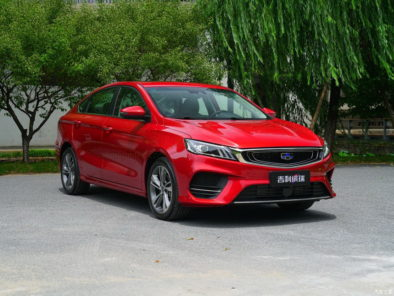 All New Geely BinRui Sedan Launched in China 16