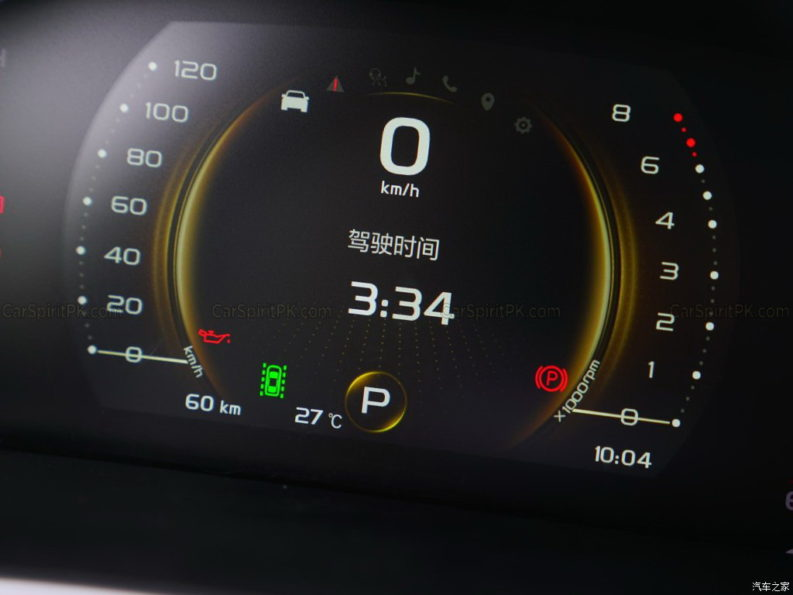 All New Geely BinRui Sedan Launched in China 39