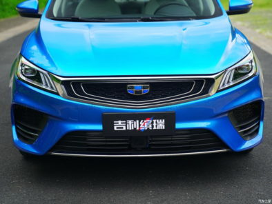 All New Geely BinRui Sedan Launched in China 77