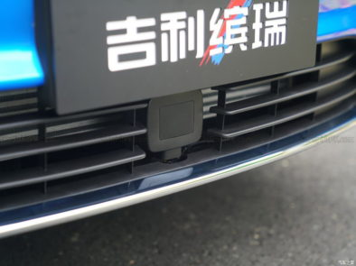 All New Geely BinRui Sedan Launched in China 81