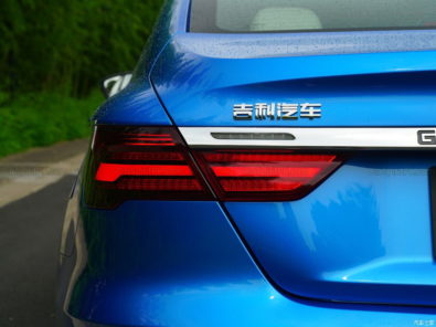 All New Geely BinRui Sedan Launched in China 94