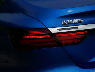 All New Geely BinRui Sedan Launched in China 95