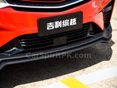 Geely SX11 BinYue Revealed to Media Ahead of Launch 59