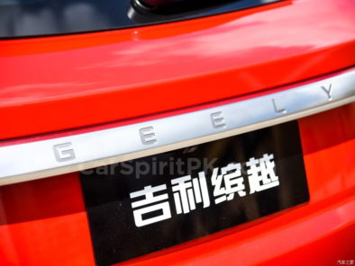 Geely SX11 BinYue Revealed to Media Ahead of Launch 67