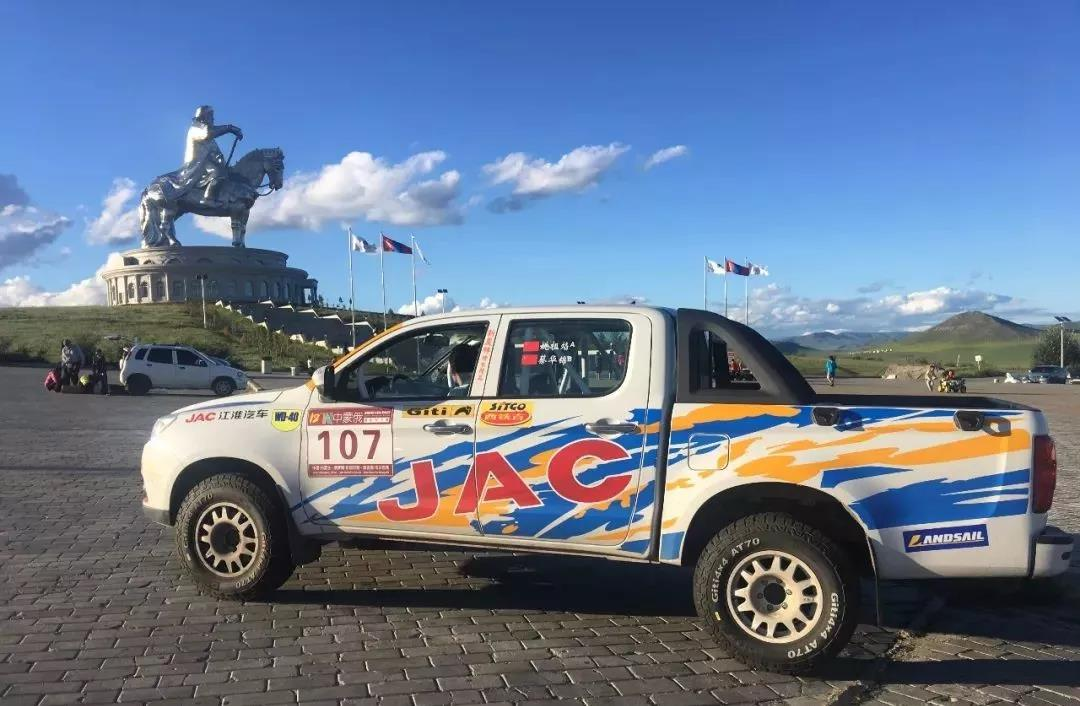 JAC Won Tri-Nation Cross-Country Rally With T6 Pickup 5