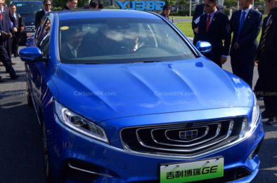 Geely BoRui May Possibly Become the Next Proton Sedan 5
