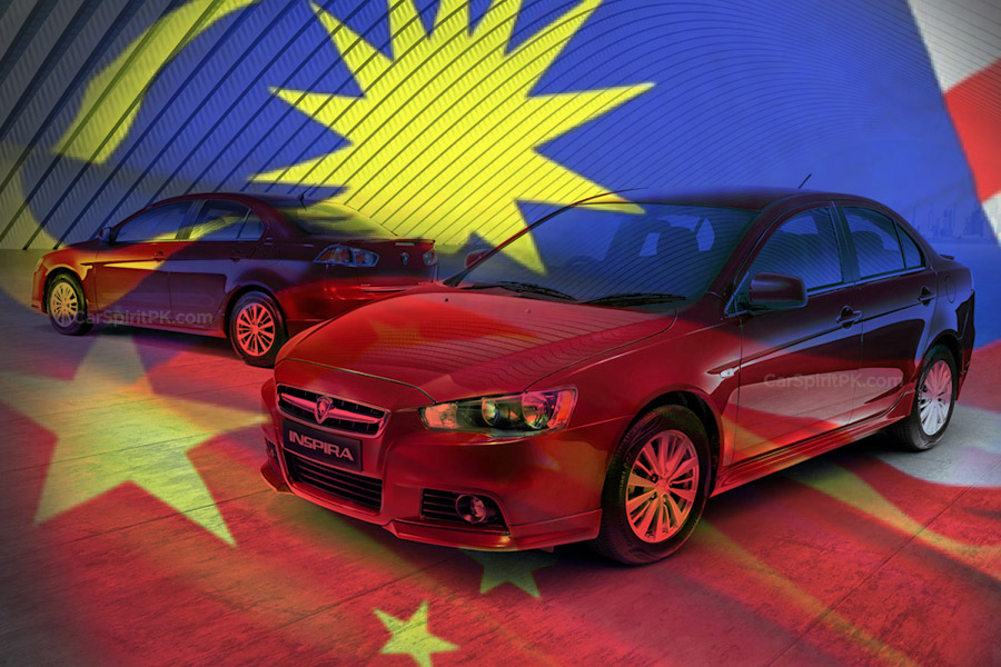 Proton Has Signed A Deal With Geely To Set Up A Manufacturing Plant In China 8