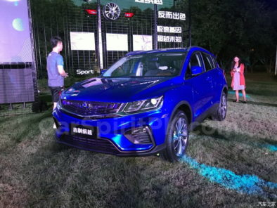 Geely SX11 BinYue Revealed to Media Ahead of Launch 2