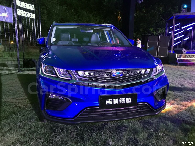 Geely SX11 BinYue Revealed to Media Ahead of Launch 1