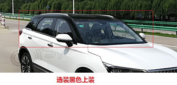 Most Expensive FAW T77 SUV to Launch in China by Q4, 2018 3