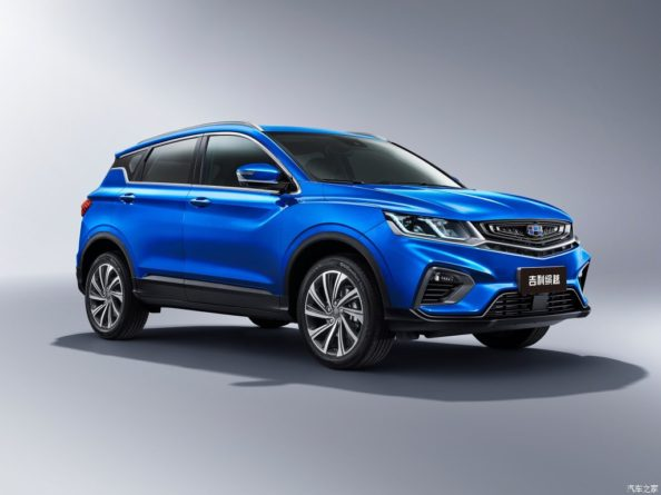 Geely SX11 Crossover Named as BinYue in China 2