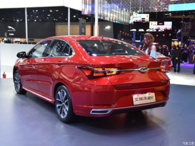 Former BMW Designer Confirms to Join China's Chery Automobile 3