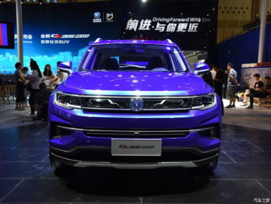 Changan CS35 Plus at 2018 Chengdu Auto Show 9
